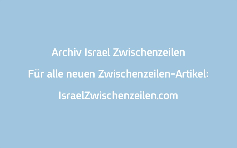 Israel Faktenblatt Warendeklaration