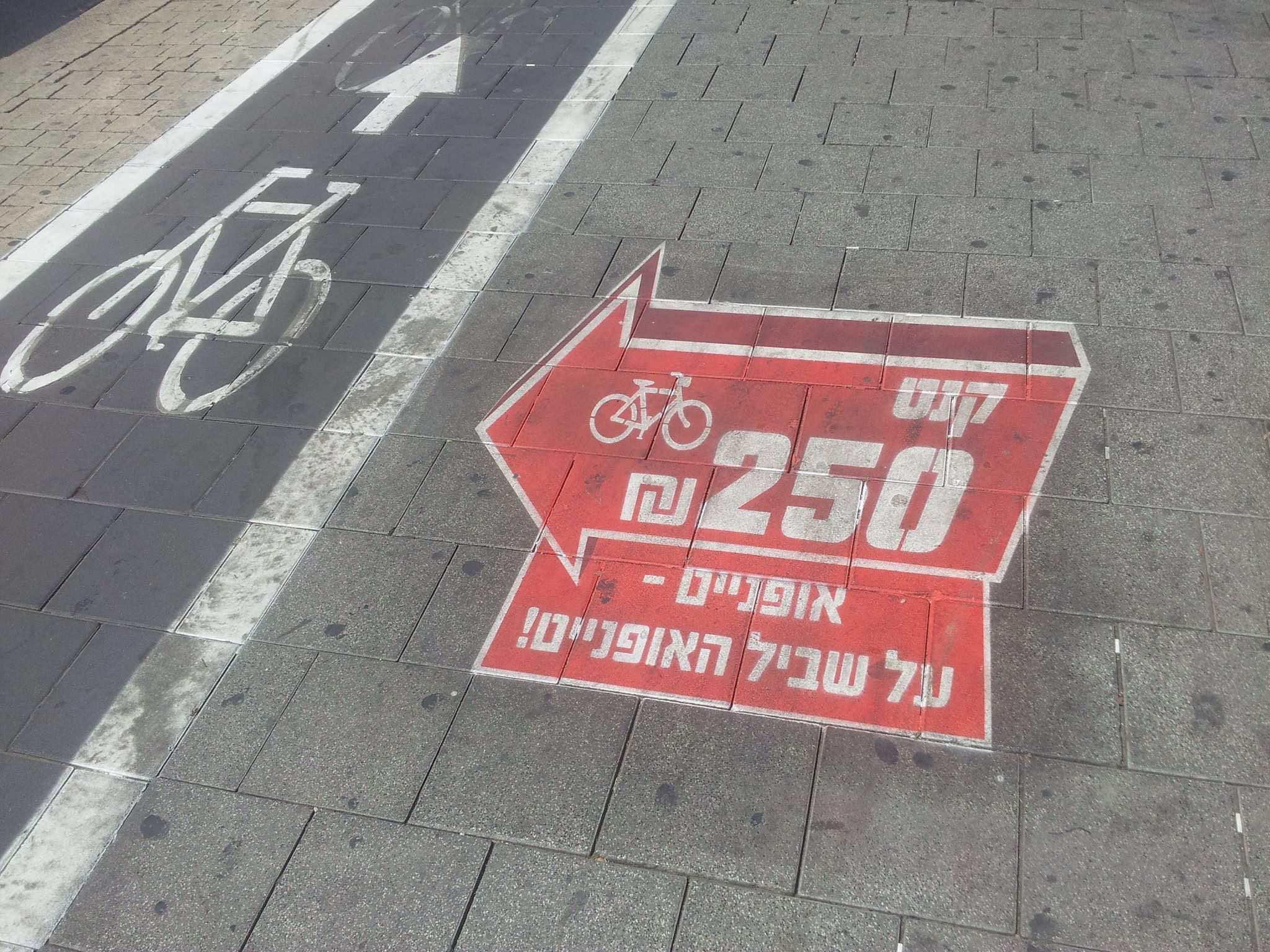 Wo ein Fahrradweg ist, machen die Strafen Sinn – aber was, wenn weit und breit keine Spur für Velos zur Verfügung steht? (Bild: Katharina Höftmann)