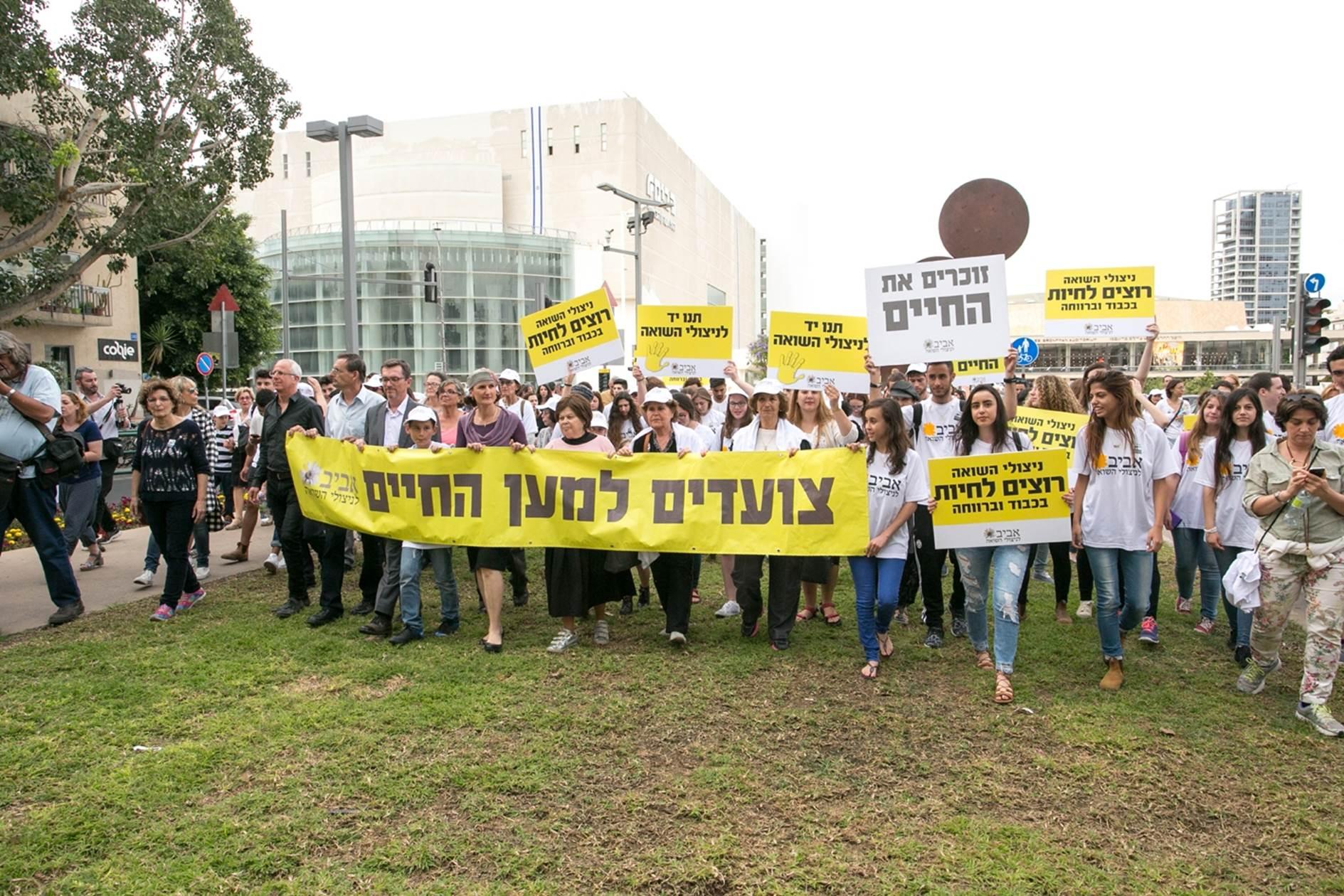 """Mit dem """"Marsch für die Lebenden"""" wollen die Veranstalter auf die Bedürfnisse der Shoa-Überlebenden aufmerksam machen (Bild: Presse)."""