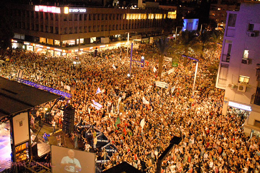Demonstration gehen hohe Lebenskosten in Tel Aviv, August 2011 (Bild: https://www.flickr.com/photos/avivi/6089163858/)