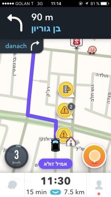 Die Navigations-App Waze wird von vielen Israelis benutzt (Bild: Screenshot)