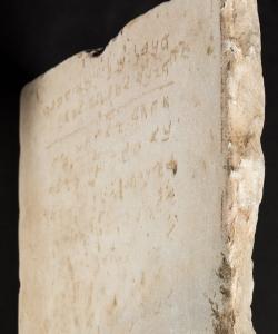 Die älteste bisher bekannte Darstellung der Zehn Gebote wurde nun versteigert (Bild: Heritage Auctions).