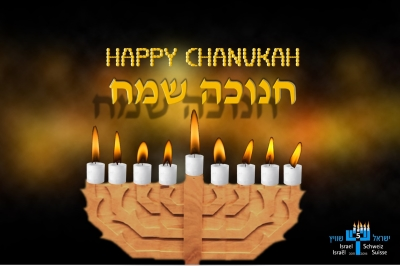 chanukah-picture-with-gis-logo