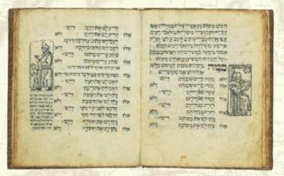 Die Prager Haggada aus dem 16. Jahrhundert (Bild: Sothebys).