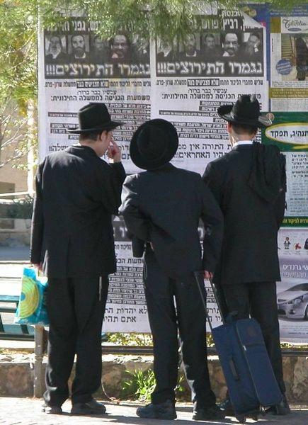 Haredi_Judaism