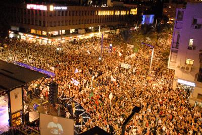 Demonstration gehen hohe Lebenskosten in Tel Aviv, August 2011 (Bild: https://www.flickr.com/photos/avivi/6089163858/)