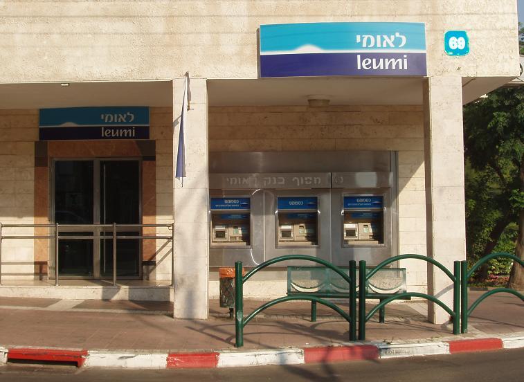 Eine Bank-Leumi-Filiale nördlich von Tel Aviv (Bild zur Illustration:  דוד שי/Wikipedia)